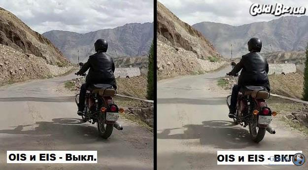 Как OIS и EIS мылят фото